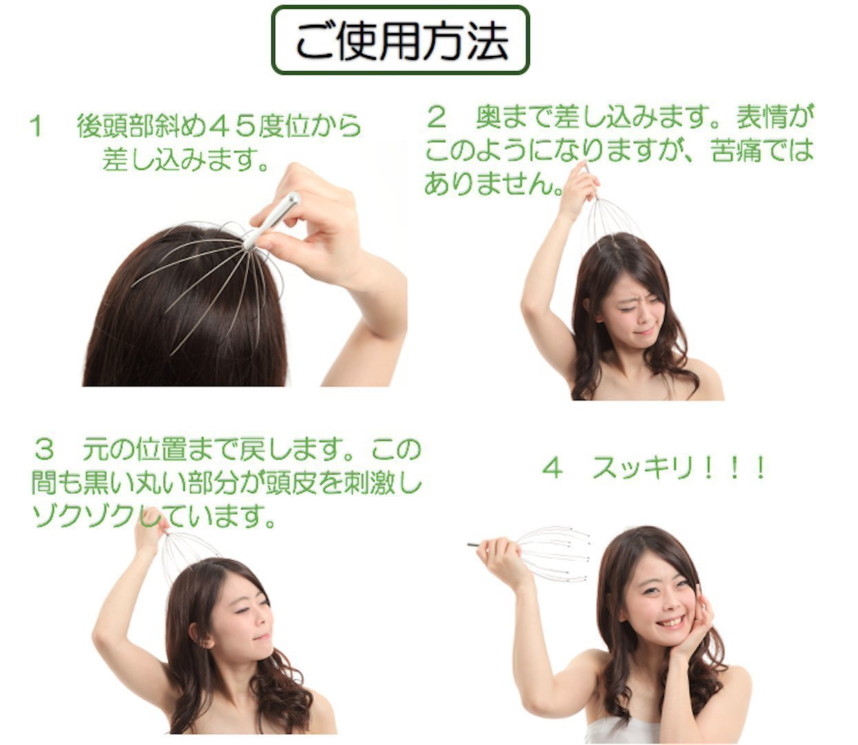 頭皮ゾクゾク快感 頭スッキリ ひんやり ヘッドスパワイヤー メタルシャワー フォトフレーム用台紙セット01