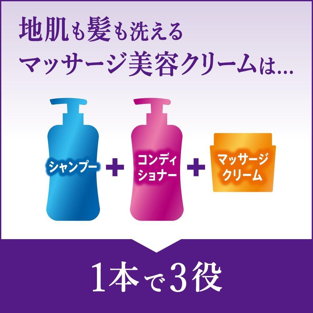 セグレタ 洗えるマッサージ美容クリーム03