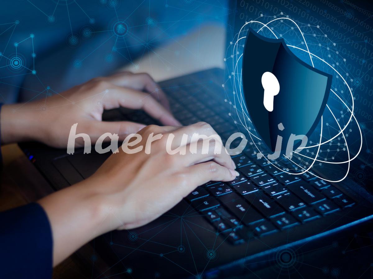 プライバシーポリシー:個人情報保護方針